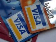 Visa зібралася забезпечувати грошові перекази не лише з картки на картку