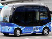Китай запускает производство беспилотных автобусов
