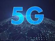 В Великобритании запустили первую сеть 5G