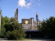 """Сєвєродонецький """"Азот"""" в Луганській області зупиняється слідом за """"Стіролом"""" - через погрози безпеки"""