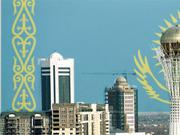 Уроки по борьбе с кризисом: чему может научить Казахстан