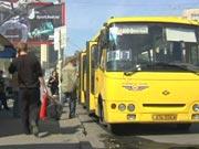 В КГГА не видят оснований для подорожания проезда в маршрутках