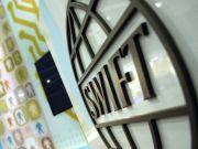 SWIFT меняет механизм международных платежей