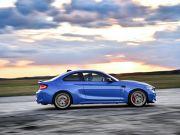BMW представила экстремальное спортивное купе (фото)
