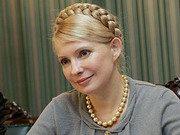 Тимошенко: З початку 2010 року Кабмін почне втілювати важливі соціальні реформи