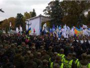 Советник Авакова: охрана митинга под Радой обошлась в 43 млн грн