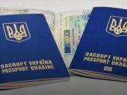 Кабмін скасував можливість поїздок українців до Білорусі за внутрішніми паспортами з 1 вересня
