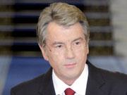 Ющенко став головою наглядової ради Альпарі Банку