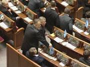 СБУ дала ответ Фарион: 148 депутатов не предавали Украину