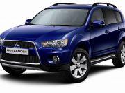 Mitsubishi припинить виробництво автомобілів в США