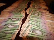 Правительство наполнит бюджет займами и эмиссией