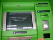 Злоумышленники взорвали банкомат ПриватБанка и похитили 1 млн грн