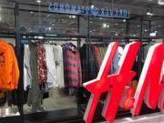 H&M откроет третий магазин в Украине