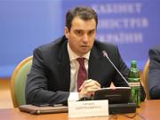 Абромавічус зайнявся розвитком туризму в Україні