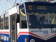 Запорожье купило 12 подержанных трамваев из ЕС