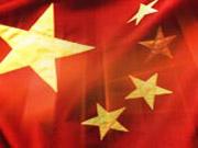 Китайский экспорт упал более чем на 17%