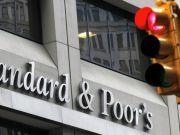 S&P Global Ratings присвоїло АТ «БАНК АЛЬЯНС» високі кредитні рейтинги «В-/В»