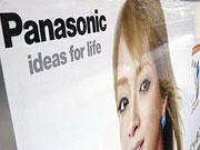 Автомобили помогли Panasonic улучшить показатели