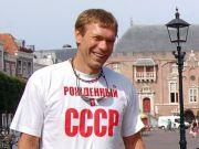 Коломойский назначил вознаграждение за пойманного Царева - $500 тыс.