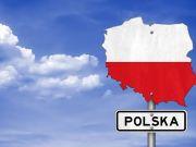 У Польщі з'явилися банкомати з меню українською мовою