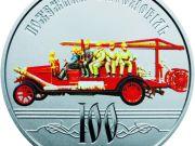 НБУ випустив монету на честь пожежників
