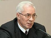 """Азаров: Создание трехстороннего консорциума - единственный путь решения """"газовой"""" проблемы"""