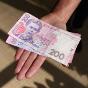 Прожитковий мінімум не може бути меншим від мінімальної зарплати - економіст
