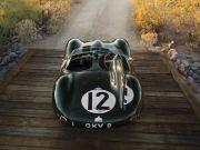 Автомобіль оцінили в 15 мільйонів доларів (фото)