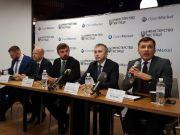 В Украине официально запущен электронный аукцион на базе технологии блокчейн