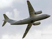Авіакомпанії в Росії зменшили перевезення пасажирів на 11,3%