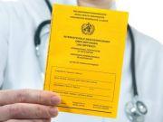 В Минцифры рассказали о планах введения бумажного COVID-сертификата