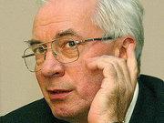 Азаров покарає банки за нелюбов до Пенсійного фонду