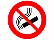 В Раде намерены вдвое повысить штрафы за курение в запрещенных местах