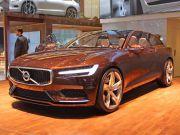 """Производитель автомобилей класса """"премиум"""" Volvo Cars будет выпускать ряд седанов в Китае"""