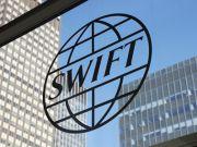 SWIFT кличе на допомогу: своїх ресурсів не вистачає для захисту мережі