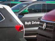 Bolt інвестує 20 млн євро в запуск сервісу каршерингу