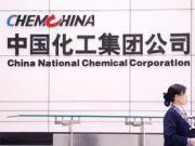 Китайская ChemChina купит немецкий автоконцерн KraussMaffei за миллиард
