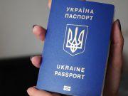 За рік безвізу українці 20 мільйонів разів перетинали кордони ЄС - Порошенко
