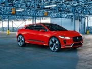 Jaguar официально представил серийную версию электрокроссовера Jaguar I-PACE