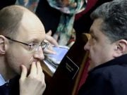 Порошенко пропонує Яценюку удосконалити систему оплати праці педагогів