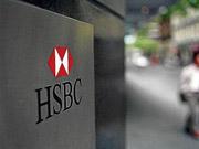 Найбільший європейський банк припиняє роботу в Україні