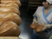 Фонд госимущества начнет продавать хлебокомбинаты