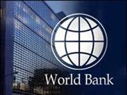 Вcемирный банк одобрил концепцию партнерства с Украиной: основные аспекты