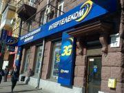 «Інтертелеком» припиняє роботу в дев'яти областях України
