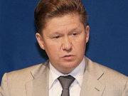 Миллер: Оценочная стоимость ГТС Украины завышена