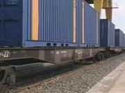 Контейнерний поїзд між Китаєм і ЄС запустять через Україну - Омелян