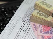 Податкова амністія: Гетманцев відповів на головні «питання без відповідей»