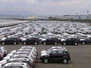 Київські парковки почнуть продавати через ProZorro