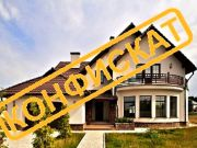 Луценко предлагает развернуть конфискацию недвижимости и денег со счетов