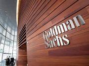 Goldman Sachs повысил зарплаты после жалоб на выгорание